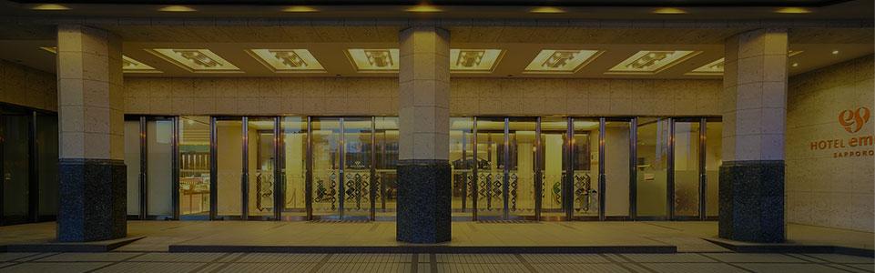 호텔 에미시아 삿포로
