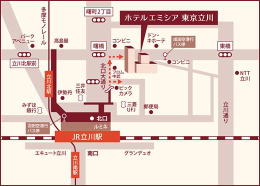 ホテルエミシア東京立川・立川駅周辺図